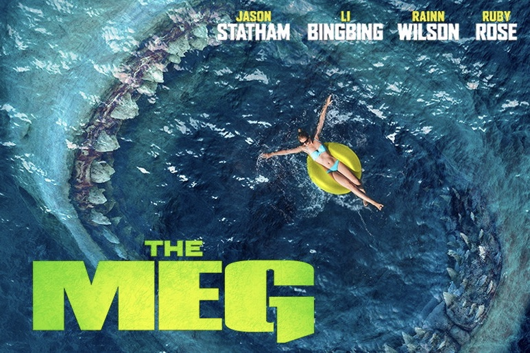 meg the monster