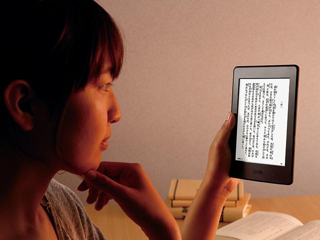 電子書籍なら、どこでも手軽に読める