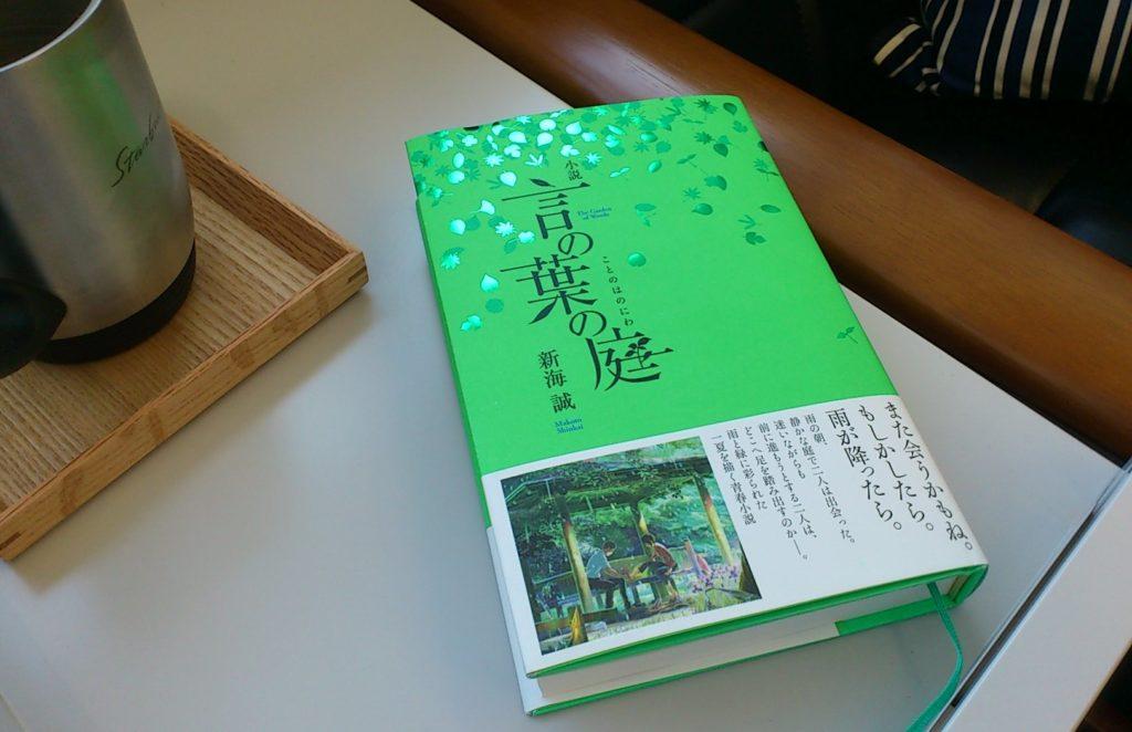 小説初心者でも読みやすい!