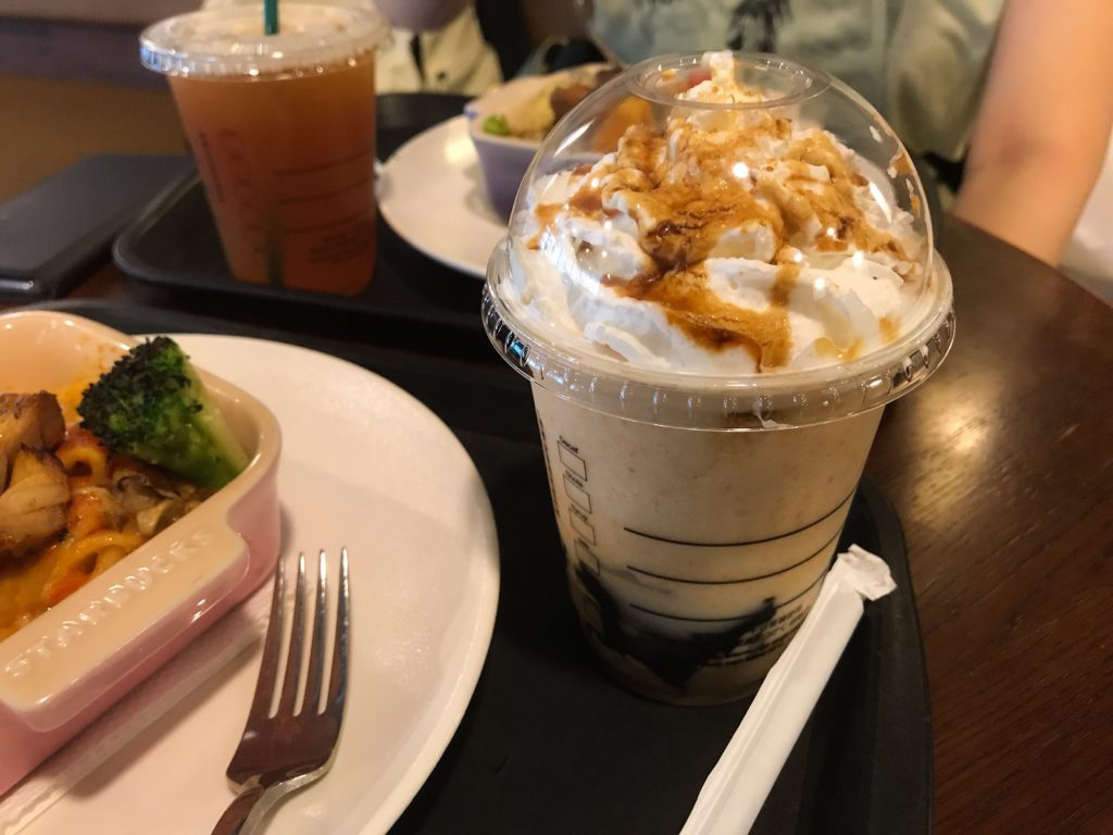 Taiwan No. 9 Peanut Grass Jelly Cream Frappuccino