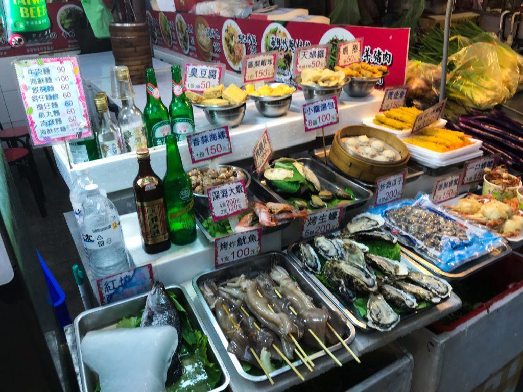 新鮮な海鮮食材